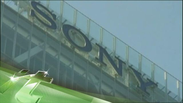 News video: Latest Business News: Sony to Assess Spin-off Proposal for Entertainment Business